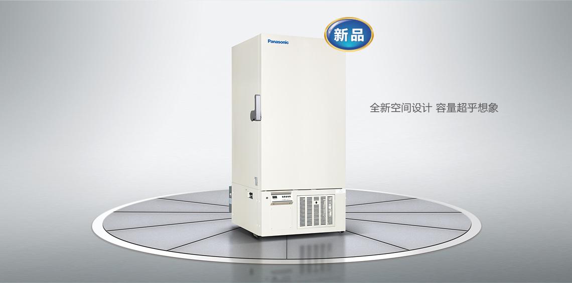 MDF-6823医用超低温保存箱