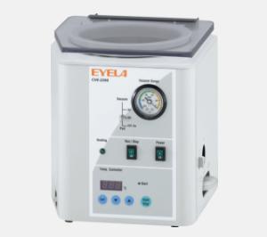 离心浓缩装置CVE-2200