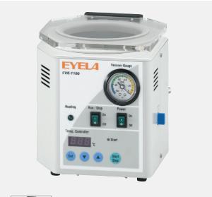 离心浓缩装置CVE-1100