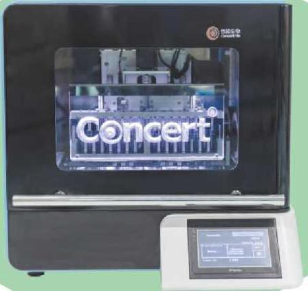 Concert16全自动核酸纯化仪